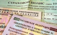 В какой срок необходимо обратиться в страховую компанию по ОСАГО после ДТП для подачи заявления и документов?