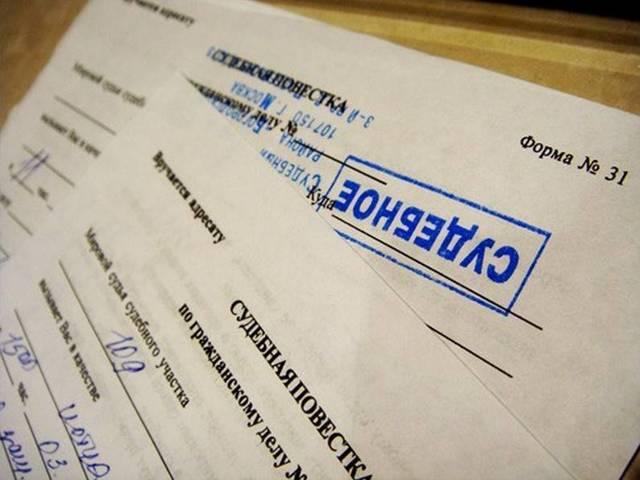 Как выиграть суд у Тинькофф банка: отзывы должников, порядок процедуры