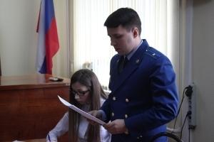 Прокурор как участник уголовного судопроизводства