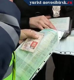 Виновник дтп на чужом авто без страховки - Юридическое дело