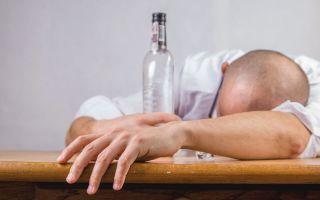 Увольнение по статье за пьянство в 2021 году