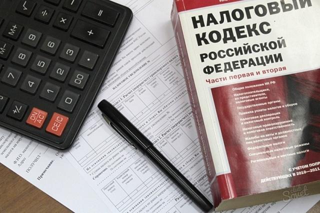 Охрана труда: бухгалтерский и налоговый учет