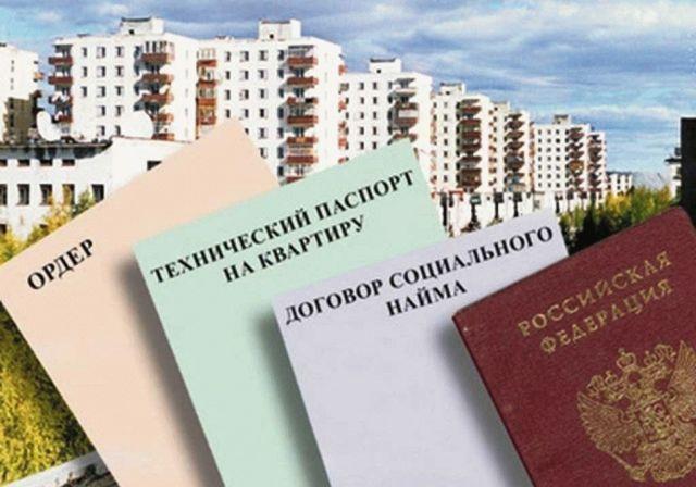 Договор приватизации жилого помещения: образец, особенности