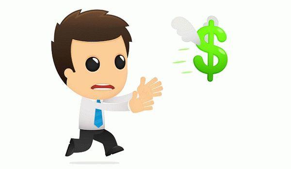 Как законно списать задолженность по алиментам