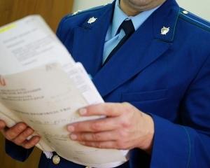 О прокуроре в УПК РФ: участие в уголовном судопроизводстве, роль в процессе