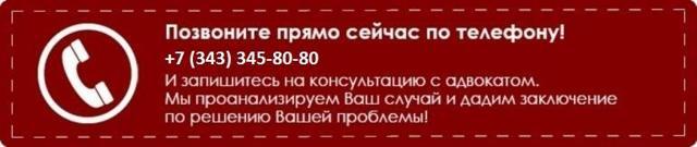 Подделка документов - наказание и срок давности по статье 327 УК РФ