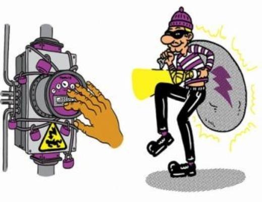 Ответственность за кражу электроэнергии в РФ
