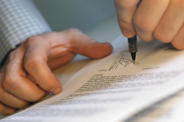 Что делать если утеряно свидетельство на землю. Как восстановить документы на земельный участок, если они были утеряны. Восстановление документов на дом - Адвоката дом