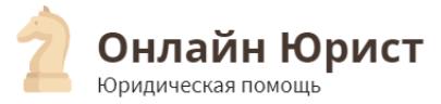 Общие положения ГК РФ о заключении договора в разъяснениях ВС РФ