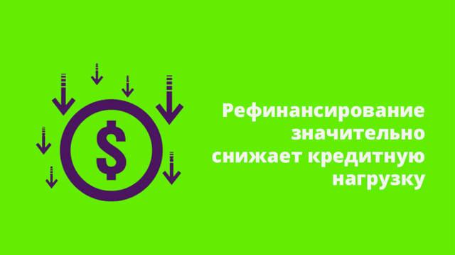 Что делать, если нет денег платить за кредит и из-за этого идут просрочки