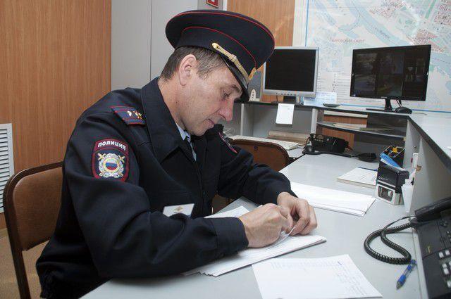 Как подать заявление в полицию через интернет