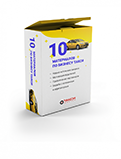 Работа в такси без диспетчера через приложение в телефоне для водителей с онлайн заказами