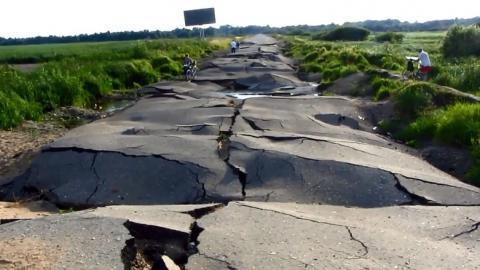 Жалоба на плохие дороги в сельской местности образец. Как заставить чиновников отремонтировать дорогу на дачу