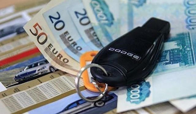 Госпошлина за снятие с учета авто: порядок действий, стоимость через Госуслуги