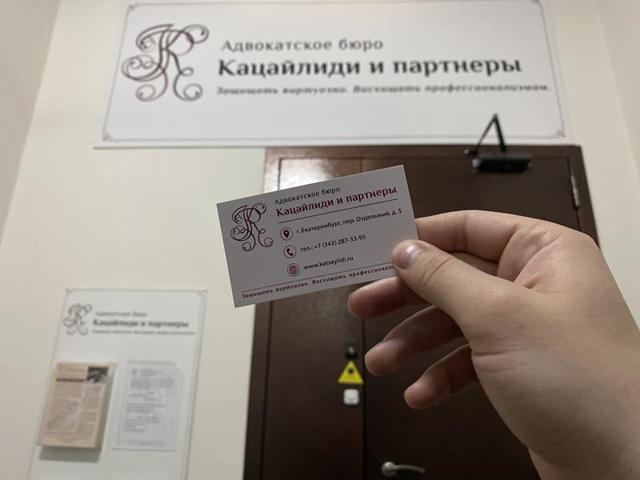 Повторность совершения правонарушения по коап рф - Адвокат Сорокин