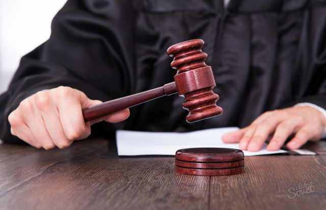 Что делать если пропустил сроки обжалования решения суда