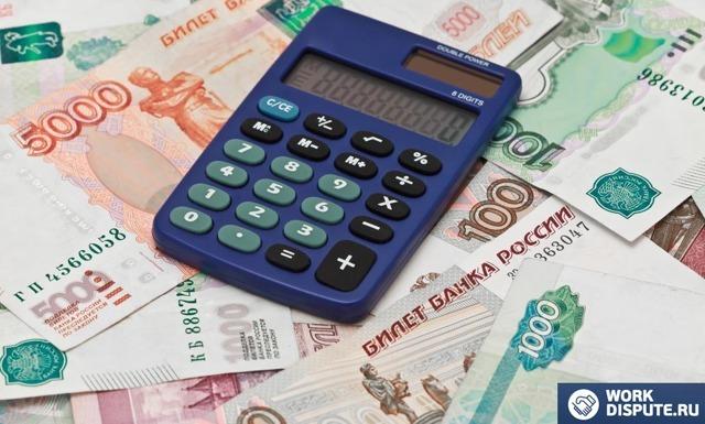 Налог с больничного листа: удерживается или нет 2021-2021.