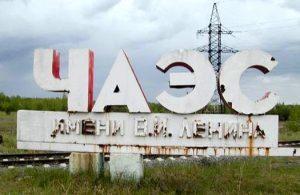 Чернобыльцам пересчитают дозы? » Медвестник