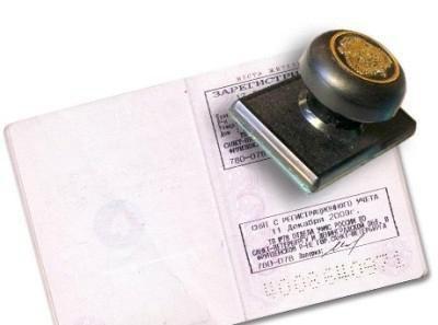 Нужно ли выписываться со старого места прописки при временной регистрации?