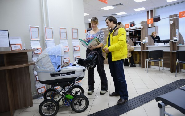 Как прописать новорожденного ребенка: документы, сроки, штрафы и другие нюансы