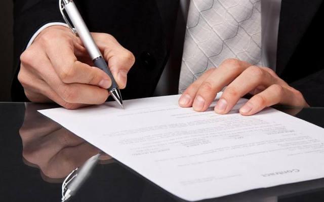 Продление договора аренды после истечения срока его действия: какие есть способы, что такое автоматическая пролонгация найма квартиры, а также образцы документа - Юридический портал о недвижимости