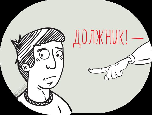 Ответственность ООО за неуплату налогов: штраф, уголовная ответственность