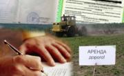 Земельный кодекс продление договора аренды земельного участка