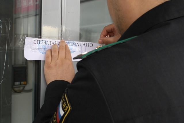 Как проверить наложен ли арест судебными приставами - Аукционы и торги по банкротству