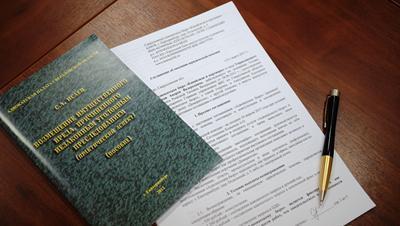 Как обжаловать отказ в возбуждении уголовного дела: основания, сроки, образец