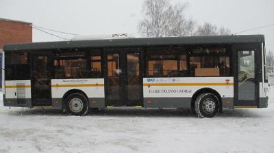 Куда жаловаться на автобусы - Общественный транспорт