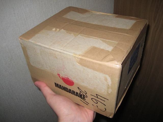 Как вернуть посылку обратно по Почте России