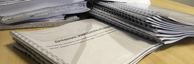 Ввод дома в эксплуатацию, что это значит, порядок сдачи жилого дома в эксплуатацию, документы и требования, получение разрешения, как узнать сдан ли объект в эксплуатацию