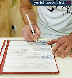 Развод, расторжение брака в суде или через ЗАГС в 2021 году