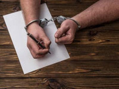 Как снять судимость - срок погашения судимости, досрочное снятие по ст. 86 УК РФ
