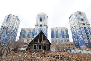 Что такое равнозначное жилье при переселении: объясняет верховный суд