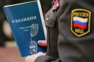 Незаконное проникновение в жилище ст 139 УК РФ