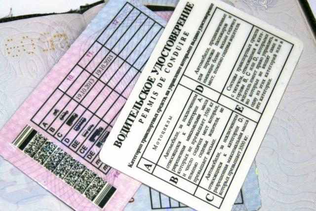 Справка подтверждающая отсутствие лишений водительских прав - где взять