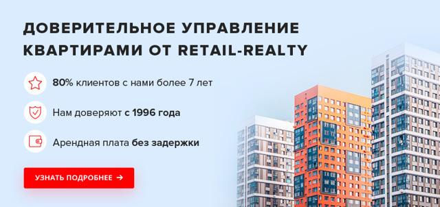 Договор найма жилого помещения, 2021, 2021 - Договор аренды жилого помещения - Образцы и бланки договоров