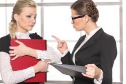 Как понизить работника в должности