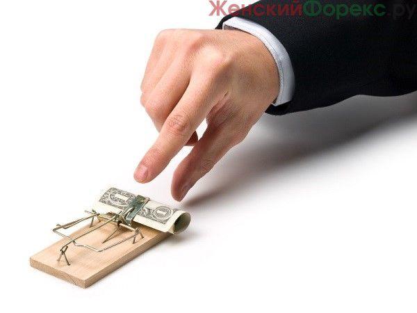 Мани менеджмент в бинарных опционах. Как заработать на бинарных опционах без риска