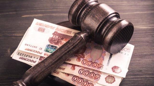 Материальный ущерб в уголовном праве: виды ущерба, возмещение