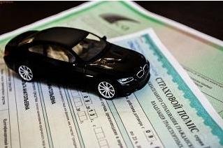 Как стать страховым агентом автострахования на дому?