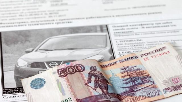 Что делать, если машина продана, а штрафы приходят — как отменить штрафы после продажи автомобиля