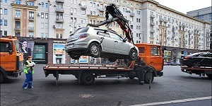 Обжаловать штраф за неуплату парковки. Судебная практика!