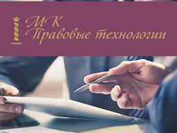 Взыскание дебиторской задолженности в РБ (Барановичи, Брест), цены на возврат долгов