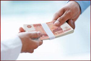 Замена ежегодного оплачиваемого отпуска денежной компенсацией