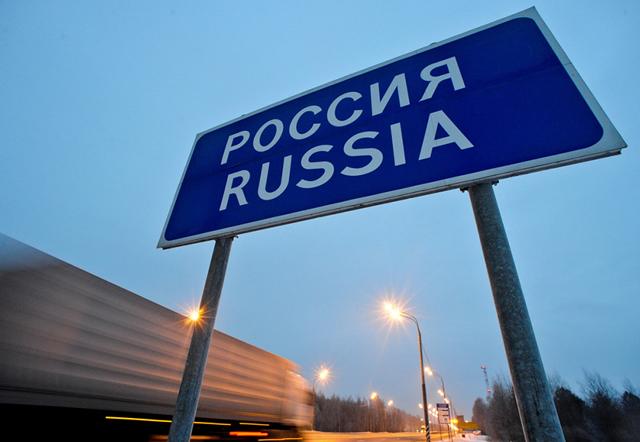 На сайте ФМС России проверить официальный запрет на въезд