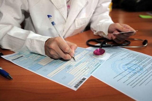 Болеть без больничного: сколько можно не ходить на работу без листа нетрудоспособности, как оформить пропуск по закону и отсутствовать 3 дня за свой счет?