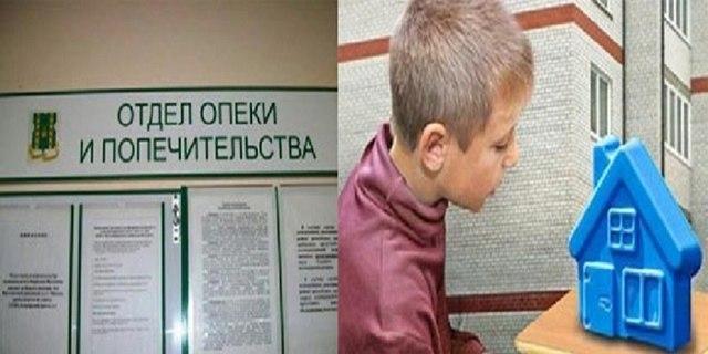 Чем опасна для собственника временная регистрация ребенка, несовершеннолетнего, иностранца
