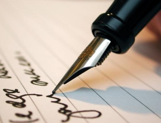 Рекомендательное письмо сотруднику: образец, как написать, важные нюансы